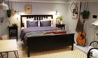 Ikea, Modette, Stil, Under täcket, inredning