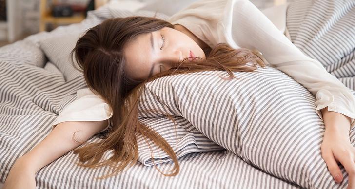 Svårt att sova, sömnbesvar